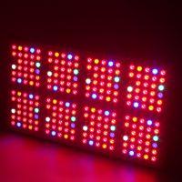恒润丰钻石系列大功率ZS007 LED120w-600wLED植物生长灯补光灯大鹏灯育苗灯直接生产厂