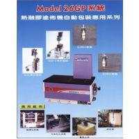 厂家直销杭州热熔胶机 小型 自动喷胶机 热熔胶喷胶机