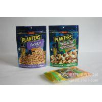 供应优质食品真空包装袋/干果包装袋/食品袋生产厂家