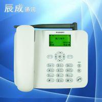 批发供应 华为F317无线座机固话 家用插移动联通手机卡电话机