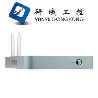 研域工控深圳厂家直销银白色_迷你主机 呼叫中心方案产品HTPC-S11