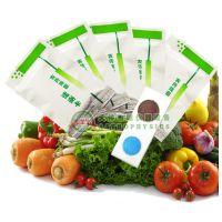 农药残留速测卡 农残检测卡 农药快速检测 底价销售