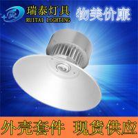 供应瑞泰照明LED30W50W80W100W工矿灯