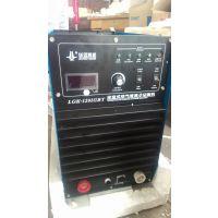 供应郑州海富数控龙门火焰切割机 等离子切割机 LGK120华远等离子电源