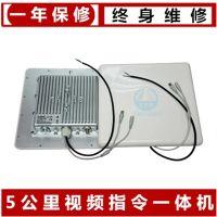 厂家直销VS-1606远距离微波图像传输 485指令控制系统 无线视频监控设备
