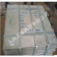 价格实惠的电解镍 镍板 镍锭 镍板价格 镍含量≥99.99 金川1#镍