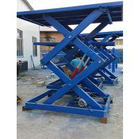 厂家供应高质量固定式升降机|升降平台|液压货梯可定制