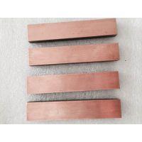 厂家直销、加工定制 钨铜焊接方条