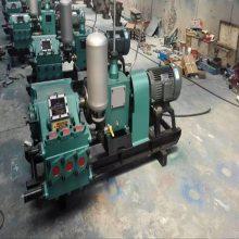 供应陕西中拓泥浆泵 注浆用变量泥浆泵往复泵