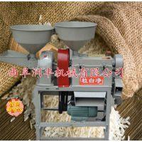 家用脱皮碾米机 优质粮食加工设备 小型成套碾米机