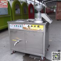 上海商用全自动营养豆浆机 时产60公斤 高效低耗 兢坤品牌直供