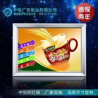 LED超薄灯箱广告牌开启式单面双面价目表奶茶手机店水晶磁吸灯箱