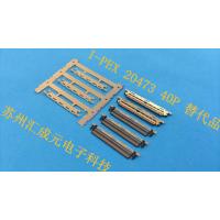 供应I-PEX 20473-040T-10 替代品