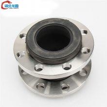 供应北京碳钢法兰式橡胶软连接DN100 PN2.5