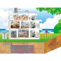 温州地源热泵哪里买 代理价 本地上门服务 安装工程 约克/同益/派沃