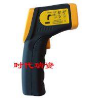 供应手持式红外测温仪HE-B330 (TI130)
