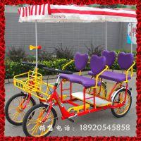 20寸四人自行车四轮自行车带遮阳棚