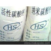 广东惠州2000目CCR粉活性碳酸钙,主营产品|滑石粉,立德粉,氧化锌,透明粉,硬脂酸锌,高岭土