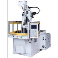 圆盘立式注塑机与普通立式注塑机优势在哪里?德润DRV3-2R-55T