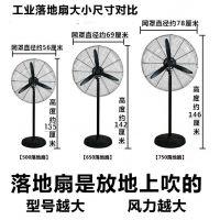 绿色纯铜750铝叶工业电风扇/黑色750铝叶工业电风扇