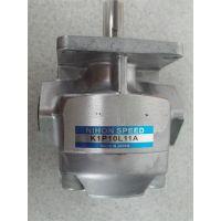专业销售日本NIHONSPEED齿轮泵