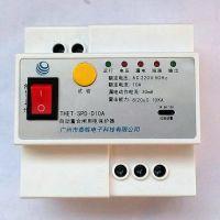 泰辉电子的10A规格自动重合闸漏电保护器寿命长,稳定可靠性高,行业领先,专注自动重合闸研发制造。