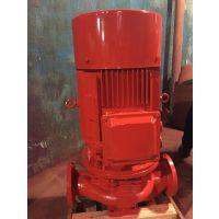 XBD9/30-HY XBD10/40-HY立式消防泵喷淋泵消火栓泵