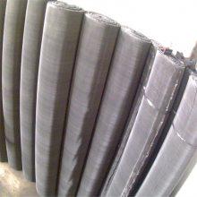 不锈钢丝网滤芯 泡沫过滤网 编织丝网