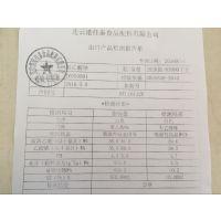 泡椒凤爪添加剂双乙酸钠 1kg/袋 连云港佳泰