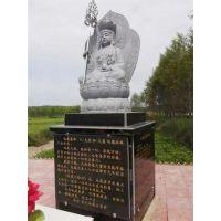 有一种品质叫:地藏王石雕