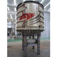 PLG系列盘式干燥机 盘式连续干燥机 多层圆盘