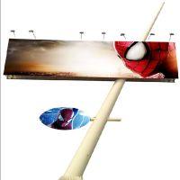 【毅龙】定制斜柱高炮 大型户外广告塔 单立柱高速公路广告牌