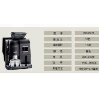 WIK/伟嘉 9751G.70 德国全自动现磨意大利式咖啡机咖啡壶 泵压式
