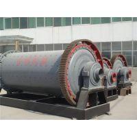杭州选矿球磨机,安琪机械(图),选矿球磨机价格