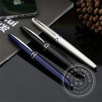 礼品签字笔厂家|北京礼品签字笔|笔海文具
