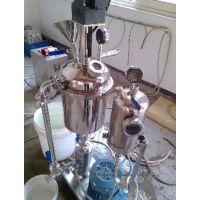 厂家出品化妆品乳化设备SGN洗面奶乳化机