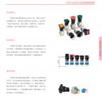 上海二工APT LA39-G全系列按钮 现货特价供应