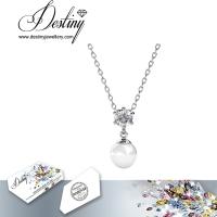 戴思妮 珍珠水晶项链吊坠 采用施华洛世奇元素 女式饰品 吊饰 厂家直销