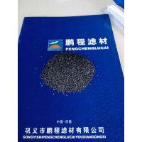 磁铁矿 磁铁矿滤料 鹏程磁铁矿净水滤料厂家