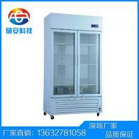 恒温恒湿柜/智能存储型恒温恒湿设备/精密恒温恒湿存储柜
