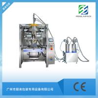 全自动液体包装机 蛋黄酱料包装机-广州市朋来包装专用设备
