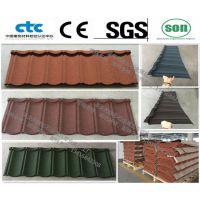 屋顶彩石瓦厂家/质量过硬经国家相关标准测试/提供专业的施工指导