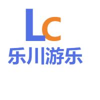 郑州乐川游乐设备有限公司