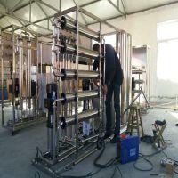 通辽玻璃水厂家直销汽车玻璃水成套设备带技术配方一机多用型