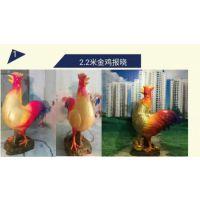 泽锐ZC055 1.1米高玻璃钢蛋壳鸡 树脂FRP萌翻天小鸡 英雄版小鸡美陈