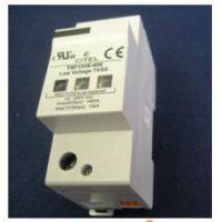 LD-VA/385铁路防雷模块,CRCC认证,万佳防雷现货供应