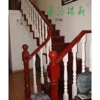 普洛瑞斯实木楼梯柱子定制 代理加盟