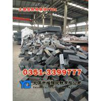 YT01原料纯铁块,铸造纯铁方,纯铁方坯,纯铁锭