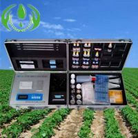 土肥速测仪YBQ-TR01 ,土壤养分检测仪 土壤养分速测仪,土壤速测仪,土壤检测仪,