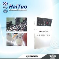 HI-TOO金属表面纳米处理技术 海拓机械